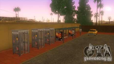 Автовокзал в Лос-Сантосе для GTA San Andreas пятый скриншот