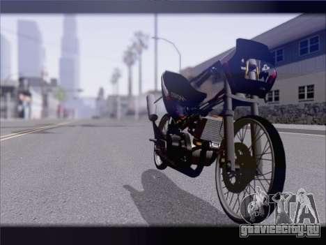 Suzuki Satria FU для GTA San Andreas вид справа