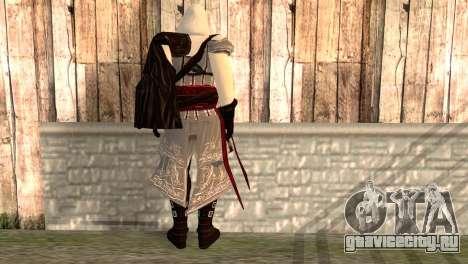 Ассасин для GTA San Andreas второй скриншот