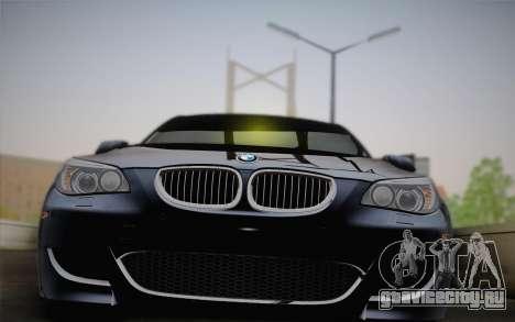 BMW M5 для GTA San Andreas вид сзади