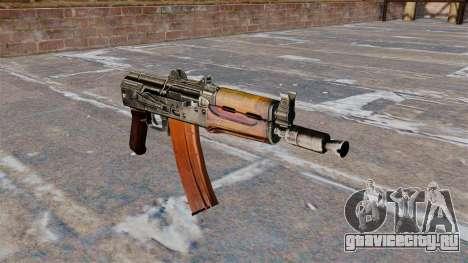 Автомат АКС74У без приклада для GTA 4