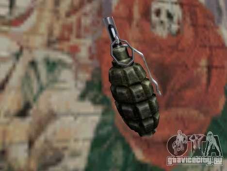 Граната из  S.T.A.L.K.E.R. для GTA San Andreas второй скриншот