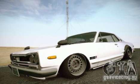 Nissan Skyline 2000GTR 1967 Hellaflush для GTA San Andreas вид сзади слева