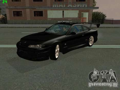 Nissan Silvia S15 Tuning для GTA San Andreas вид слева