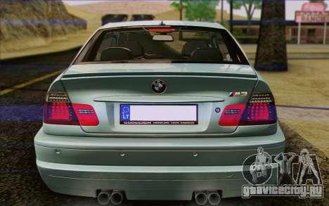 BMW M3 E46 2005 для GTA San Andreas двигатель