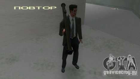 Bazooka из MoH: AA для GTA Vice City третий скриншот