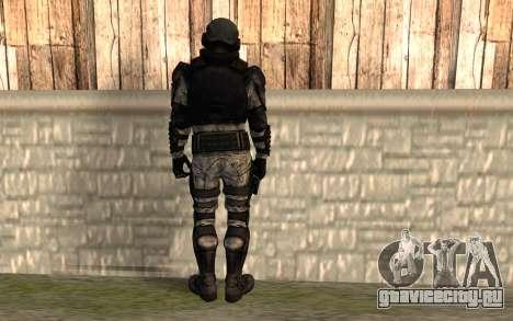 Crynet для GTA San Andreas второй скриншот