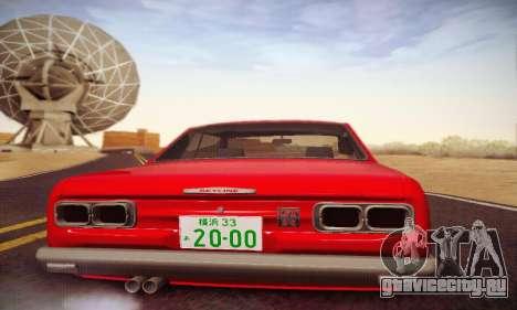 Nissan Skyline 2000GTR 1967 Hellaflush для GTA San Andreas вид сверху