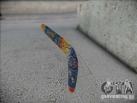Бумеранг для GTA San Andreas второй скриншот