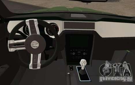 Ford Mustang GT 2013 для GTA San Andreas вид справа