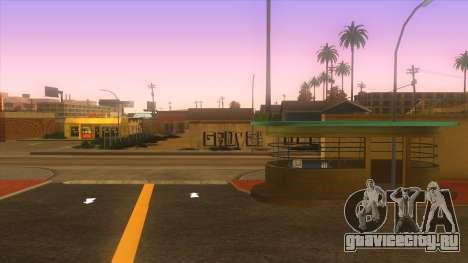 Автовокзал в Лос-Сантосе для GTA San Andreas четвёртый скриншот
