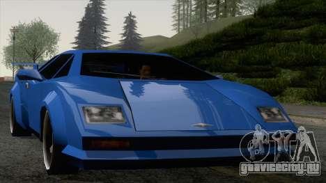 Infernus 80s для GTA San Andreas