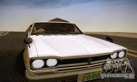 Nissan Skyline 2000GTR 1967 Hellaflush для GTA San Andreas двигатель