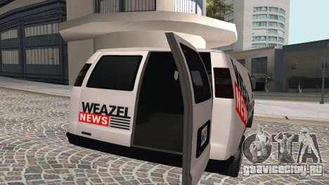 Newsvan Rumpo GTA 5 для GTA San Andreas вид сзади слева