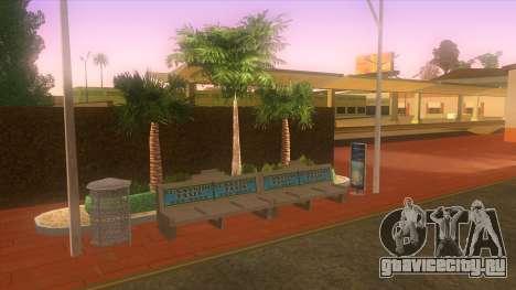 Автовокзал в Лос-Сантосе для GTA San Andreas шестой скриншот
