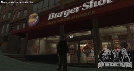 Farnsworth s Business v2.0 для GTA 4 второй скриншот