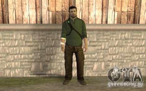 Сэм Фишер для GTA San Andreas