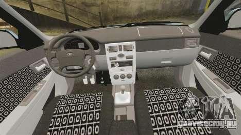 ВАЗ-2170 Lada Priora для GTA 4 вид сбоку
