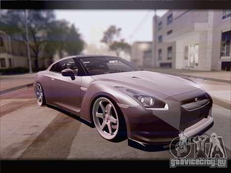 Nissan GT-R Spec V Stance для GTA San Andreas вид слева