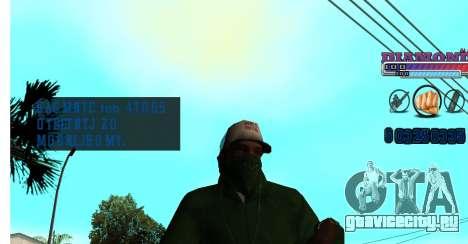 С-HUD Diamond RP для GTA San Andreas третий скриншот
