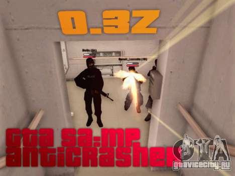 Анти-Crash для GTA SA:MP [0.3z] [v1] для GTA San Andreas