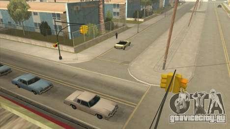 Smooth Camera для GTA San Andreas