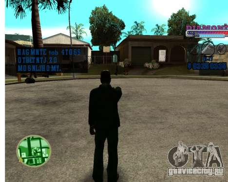 С-HUD Diamond RP для GTA San Andreas второй скриншот