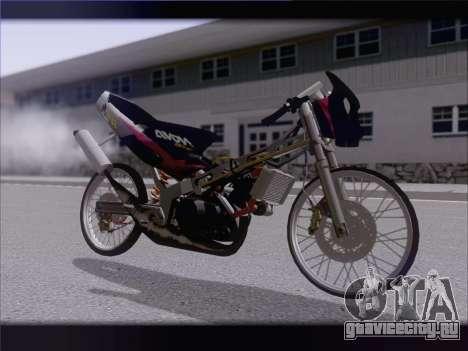 Suzuki Satria FU для GTA San Andreas вид слева
