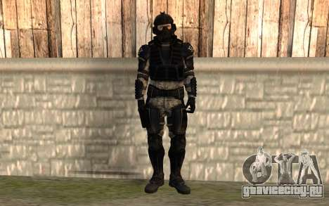 Crynet для GTA San Andreas