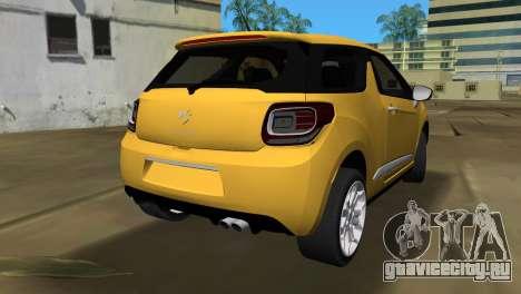 Citröen DS3 2011 для GTA Vice City вид сзади слева