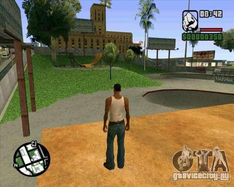 Новый HD Скейт-парк для GTA San Andreas девятый скриншот