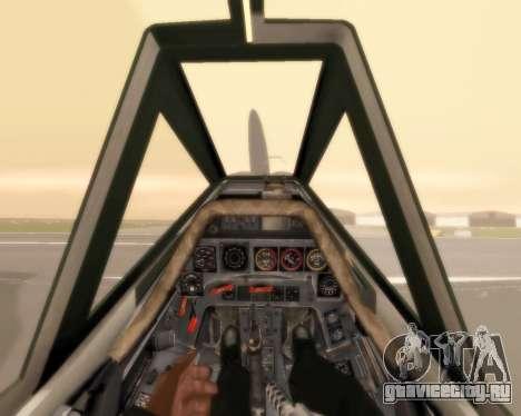 Focke-Wulf FW-190 F-8 для GTA San Andreas вид сверху