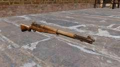 Самозарядная винтовка M1 Garand v1.1