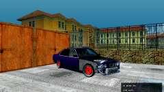 BMW 525i e34 Бродяга