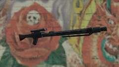 Снайперская винтовка из Star Wars
