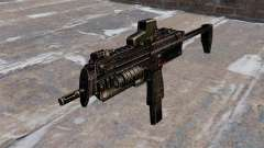 Пистолет-пулемёт MP7