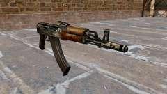 Автомат Khyber Pass AK без приклада