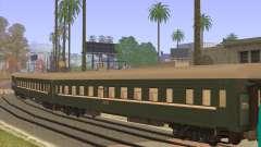 Плацкартный вагон