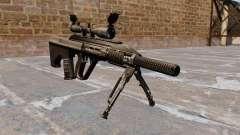 Автоматическая винтовка Steyr AUG3