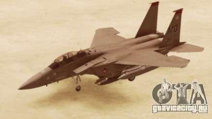 F-15E Strike Eagle для GTA San Andreas