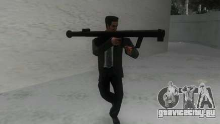 Bazooka из MoH: AA для GTA Vice City
