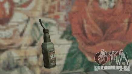 Коктейль Молотова из Saints Row 2 для GTA San Andreas