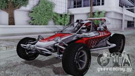 Багги XCelerator XL для GTA San Andreas