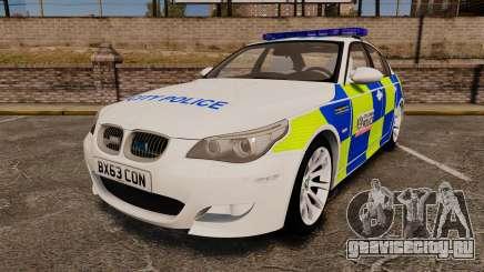 BMW M5 E60 City Of London Police [ELS] для GTA 4