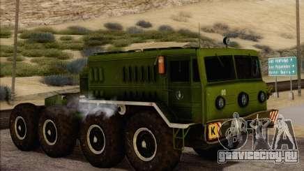 МАЗ 535 Новый для GTA San Andreas