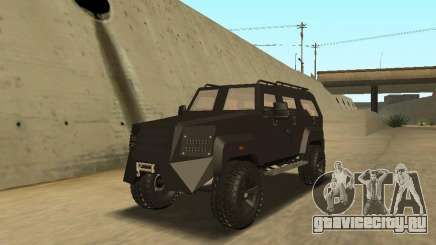Ford Super Duty Armored для GTA San Andreas