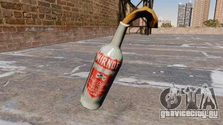 Коктейль Молотова -Smirnoff- для GTA 4