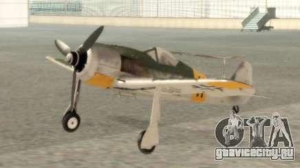 Focke-Wulf FW-190 F-8 для GTA San Andreas