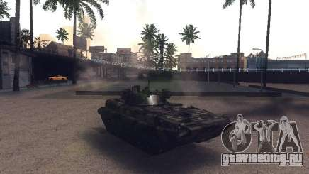 БМП-2 для GTA San Andreas