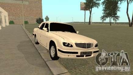 ГАЗ 31105 Белая Классика для GTA San Andreas